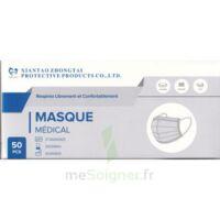 Masques Chirurgicaux Adultes B/50 à Mérignac